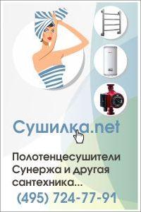 sushilka-net