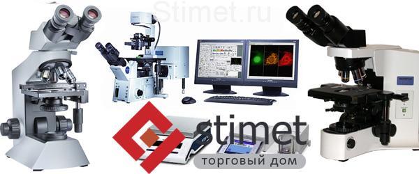 Промышленное и лабораторное измерительное оборудование